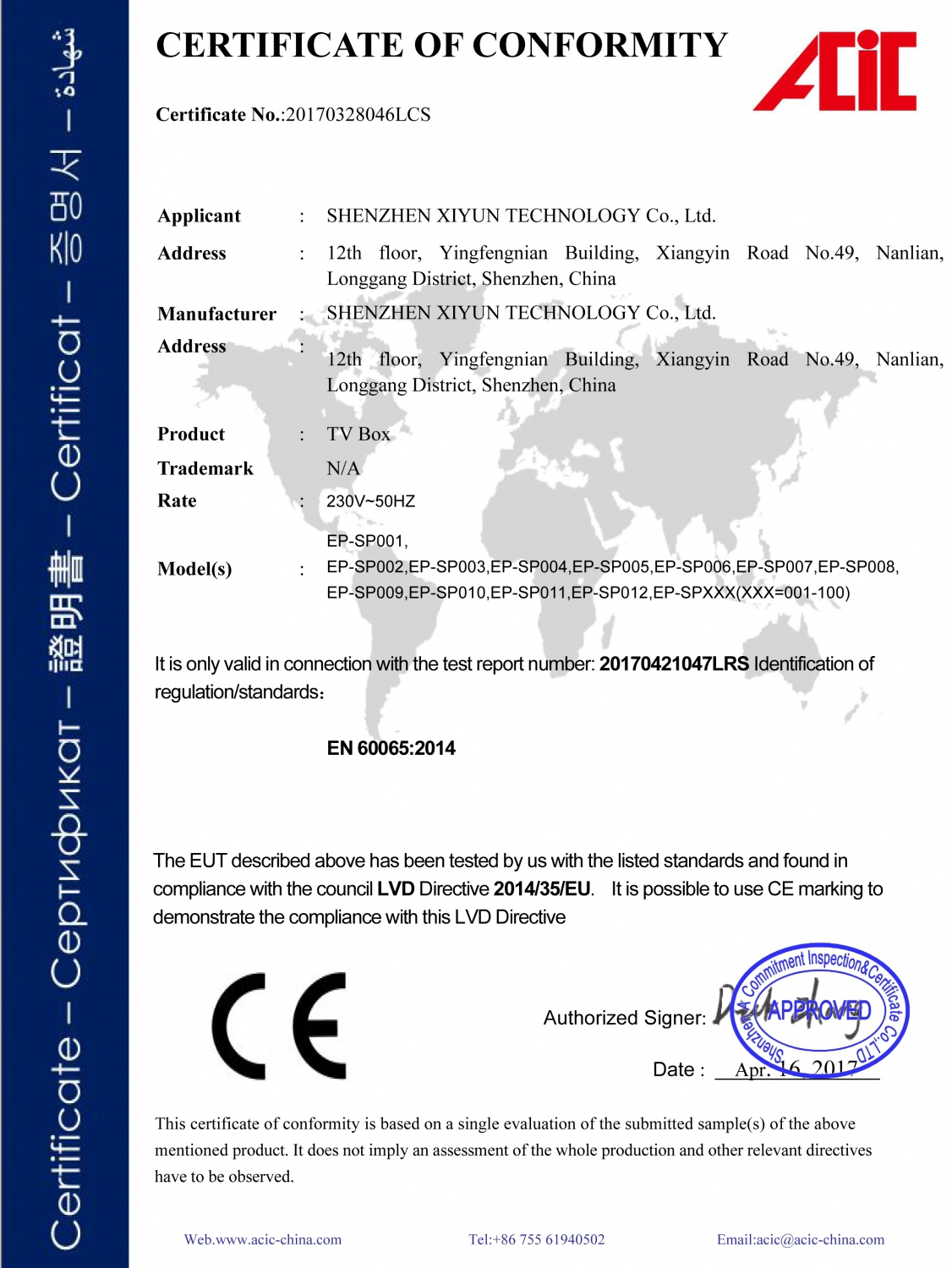 Android TV Box Factory IPTV Box CE Certificate