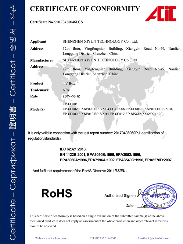 Media Box ROHS Certificate Approved